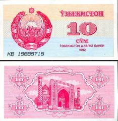 uzbekistan10-92