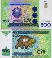uzbekistan200-1997