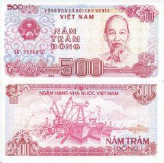 vietnam500-1988