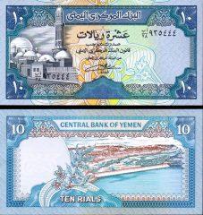 yemen10-1990