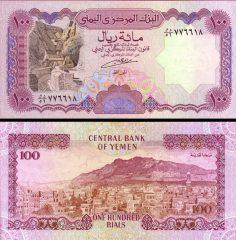 yemen100-1994