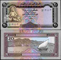 yemen20-1995X
