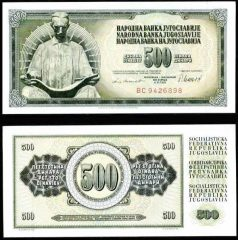 yugoslavia500-81