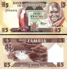 zambia5-1986